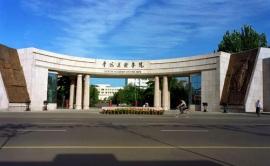 长春学历报考网络教育报名中心